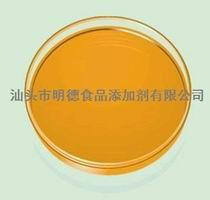 水溶β-胡萝卜素